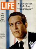 10 май 1968