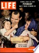 7 янв 1957
