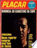 10 апр 1970