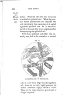 Стр. 288