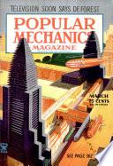 мар 1935