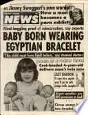 29 мар 1988