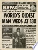 23 апр 1985