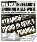 28 май 1991