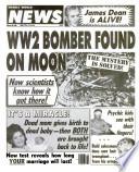 6 мар 1990