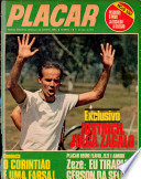 1 май 1970