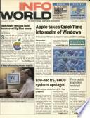 13 янв 1992