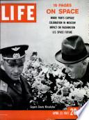 21 апр 1961