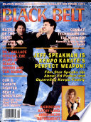 окт 1993