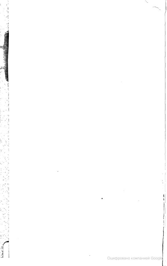 [graphic][ocr errors][ocr errors][ocr errors][ocr errors][ocr errors]