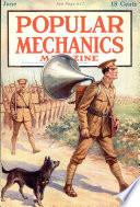 июн 1917