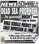 30 сен 1997