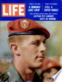 8 апр 1966