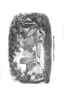 Стр. 70
