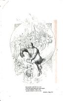 Стр. 114