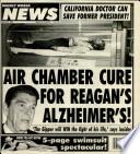 28 мар 1995