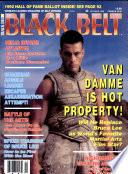 окт 1992