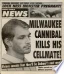 11 фев 1992