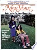 26 окт 1970