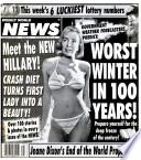 23 сен 1997