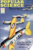 сен 1941