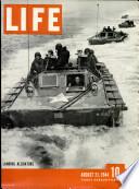 21 авг 1944