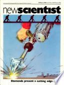 10 мар 1983