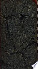 Лицевая обложка