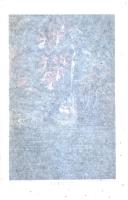 Стр. 772