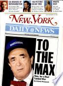 25 мар 1991