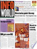 12 май 1997