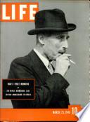25 мар 1940