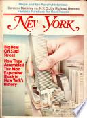 25 фев 1974