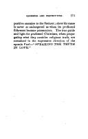 Стр. 171