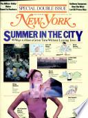 9–16 июл 1979 г.