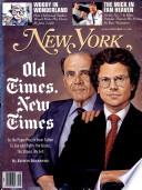 30 сен 1991