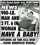 14 ноя 1995
