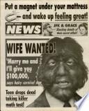 26 фев 1991