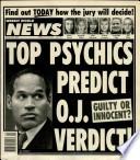 24 янв 1995