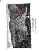 Стр. 172