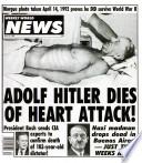 12 май 1992