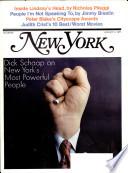 4 янв 1971