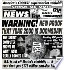 23 мар 1999