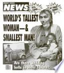 29 окт 1991