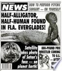 25 июн 1996