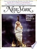 15 фев 1971