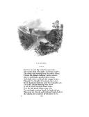 Стр. 199