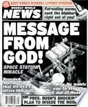 22 июл 2003
