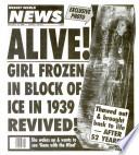 10 дек 1991