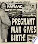 7 июл 1992